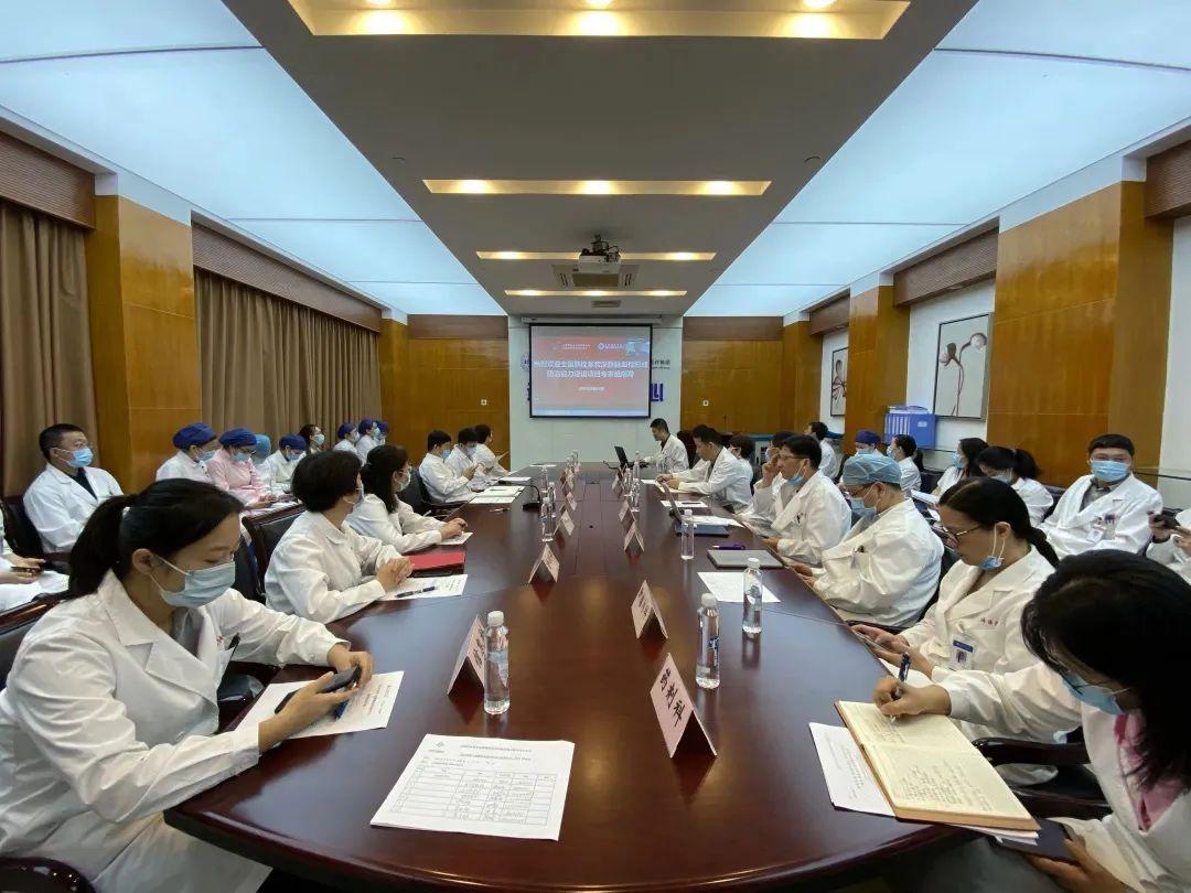 同济大学附属同济医院荣获「静脉血栓防治中心优秀单位」
