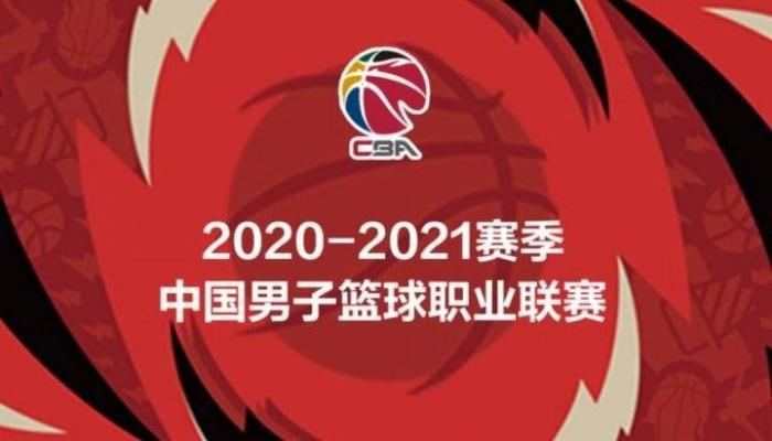 CBA常规赛第二阶段赛程