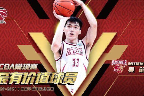 无缘常规赛MVP候选、落选一阵,郭艾伦表现越出色越失落
