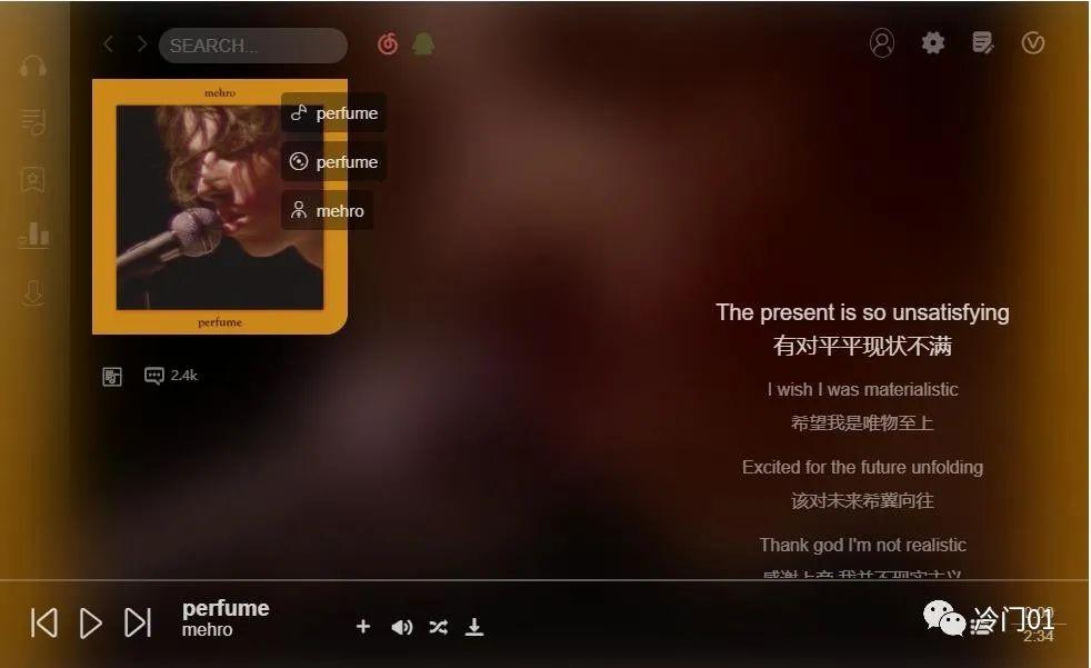 soso-music|电脑在线音乐播放器  第1张