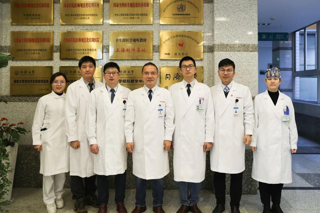 同济大学附属同济医院整形美容外科成立微整形并发症救治中心