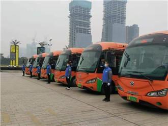 成都公交集团与滴滴出行集团举行《战略合作框架协议》