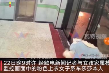 23岁女生搬家途中跳车身亡!司机4次换路线,警方:已经刑拘!