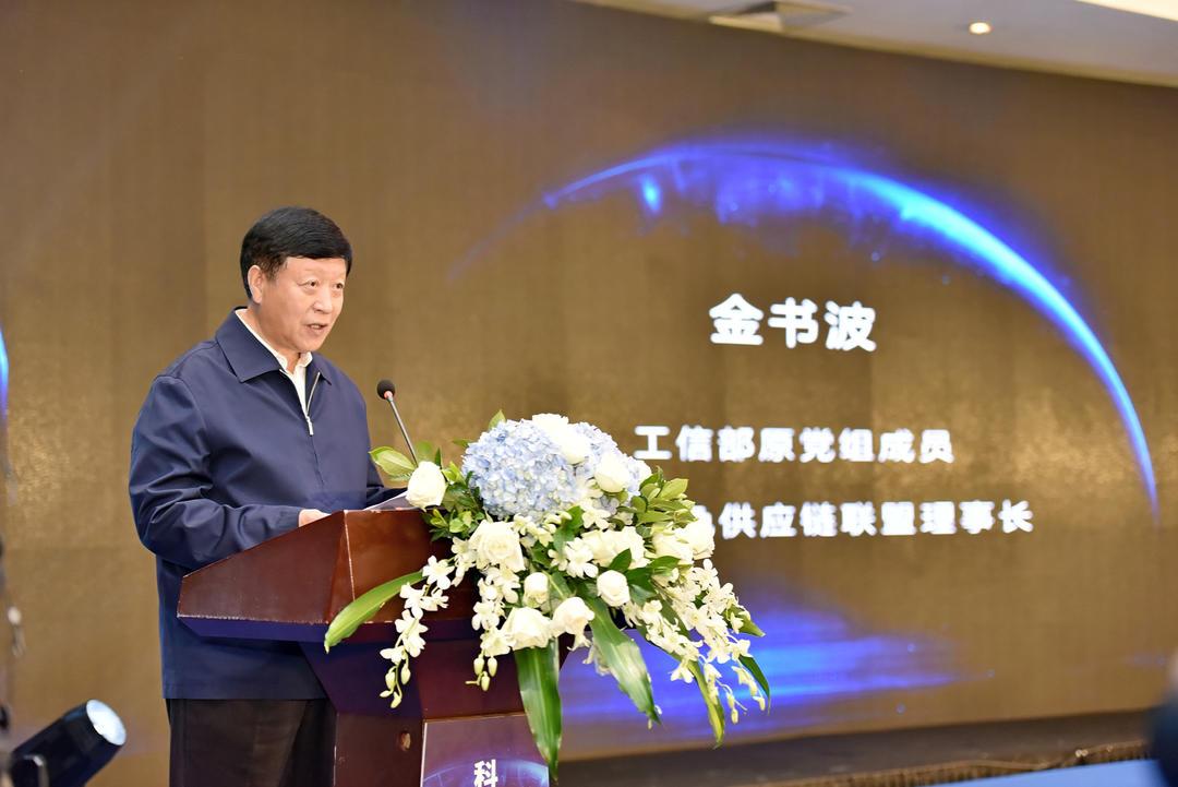 链上未来——国经产融受邀参加2020中国区块链产业发展峰会图3
