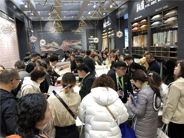 第31届中国(北京)国际墙纸墙布窗帘暨家居软装饰展览会