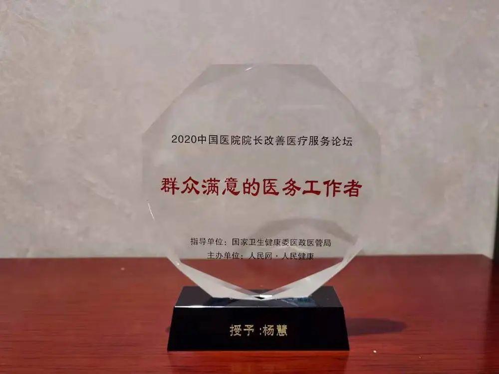 全市唯一!宜昌市二医院荣获全国「敬老文明号」称号