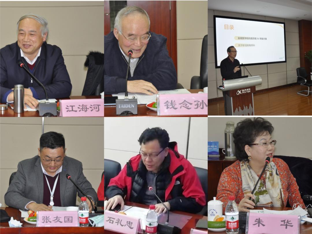淮南朝阳医院赵阳同志当选安徽省健康产业发展促进会副会长