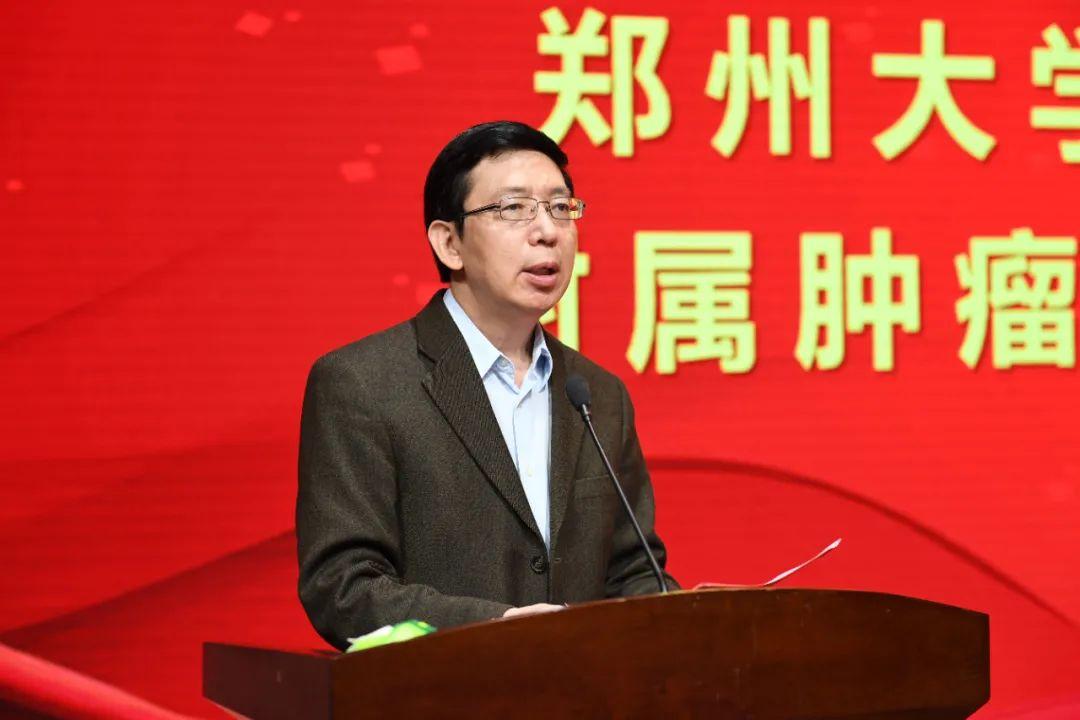 郑州大学先进医学研究中心附属肿瘤医院分中心挂牌成立