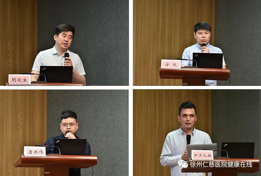聚焦显微视界——徐州市医学会显微外科学专委会成立