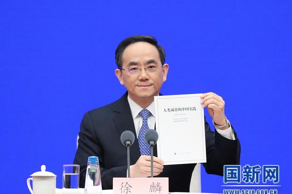 一文读懂丨3万余字的《人类减贫的中国实践》白皮书讲了什么