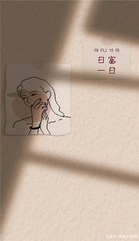 高清锁屏的唯美个性手机壁纸 前程似锦在冬深在初春在夏至在秋末