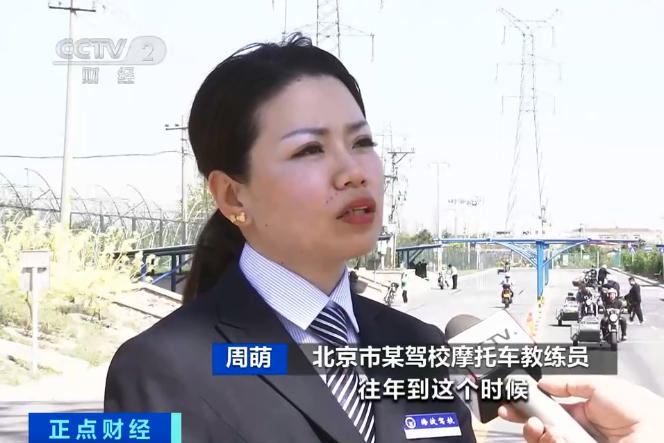为啥?!北京驾校里考这个证的人翻了好几倍...