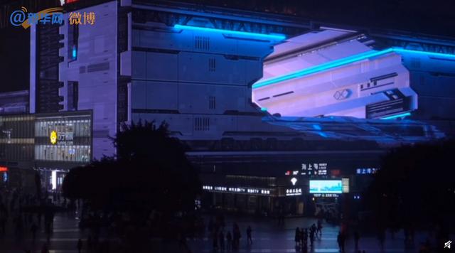 重庆现3788平方米裸眼3D巨幕 3D太空飞船视觉让人震撼