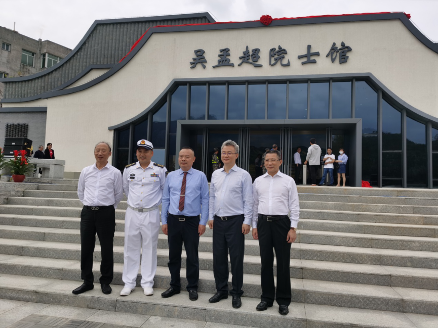 上海市同济医院「吴孟超院士馆」正式揭牌开馆