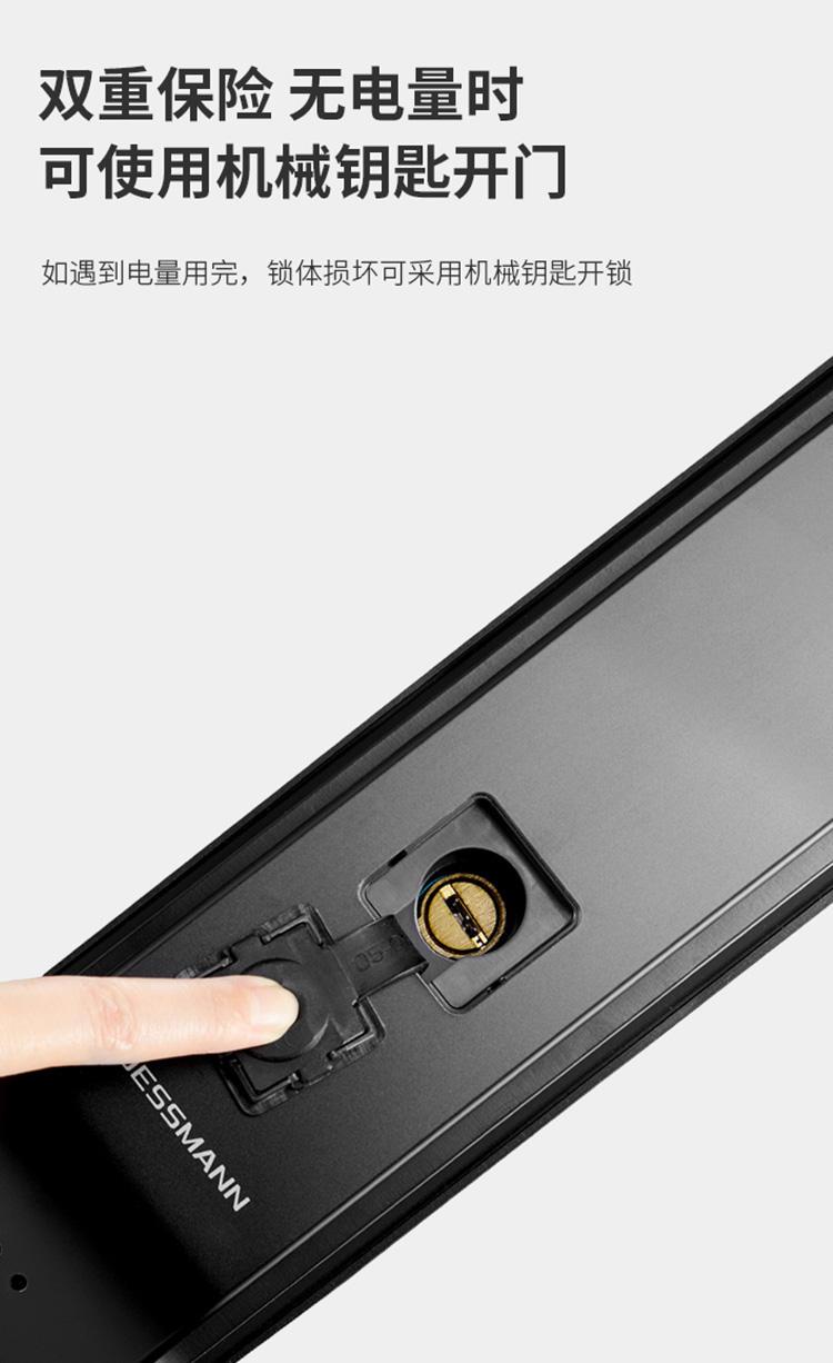 指纹锁价格多少,安全性能超高的智能锁  好物推荐  第8张