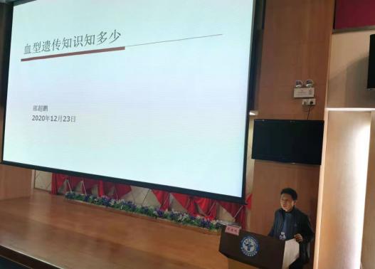 深圳市输血专业委员会年会暨「输血质量管理和风险控制培训班」在罗湖医院成功举办
