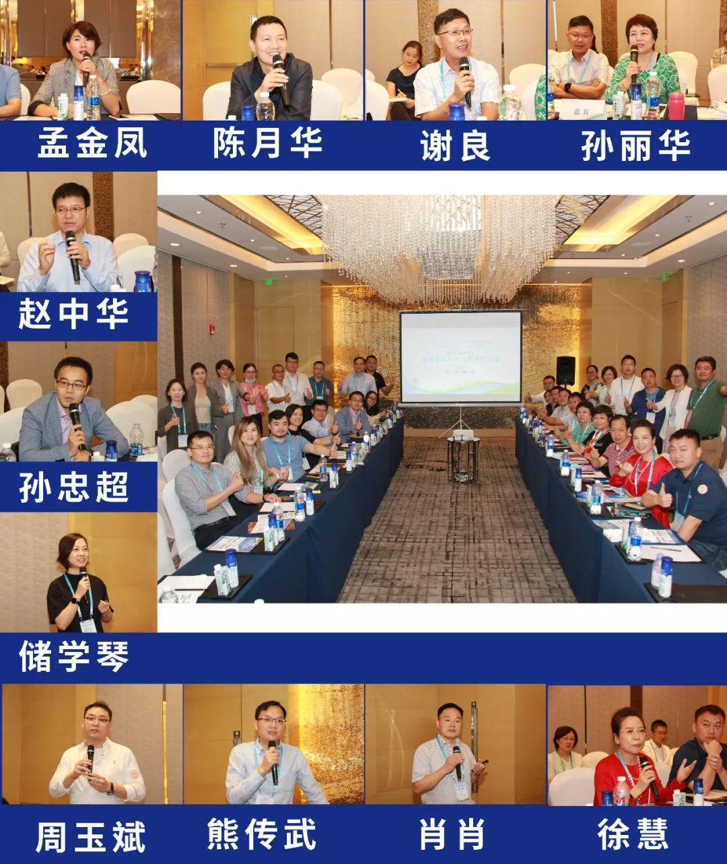 第四届动物健康与食品安全大会圆满成功举办,期待明年南京再相聚!