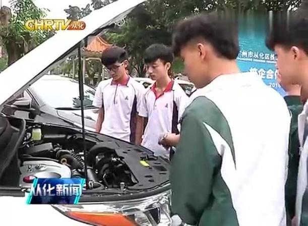 广州市从化区技工学校