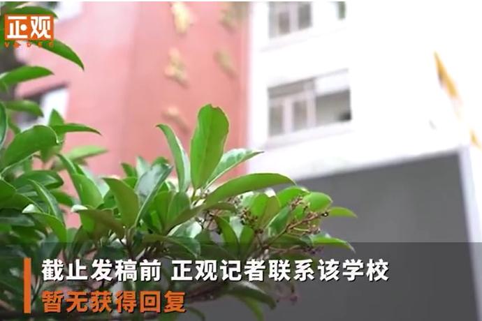 网友怒了!上海男高中生女厕偷拍,还理直气壮用照片威胁女同学?