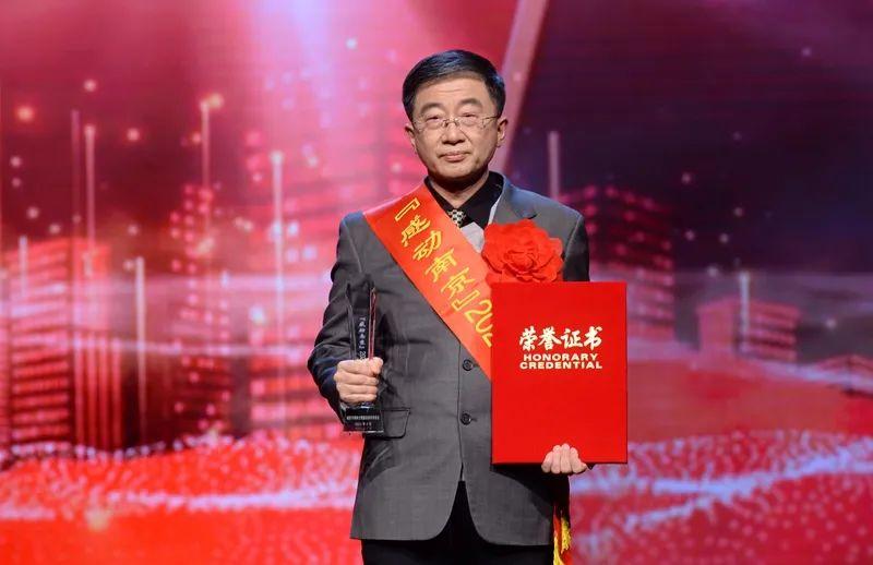 2020 年,他感动了南京