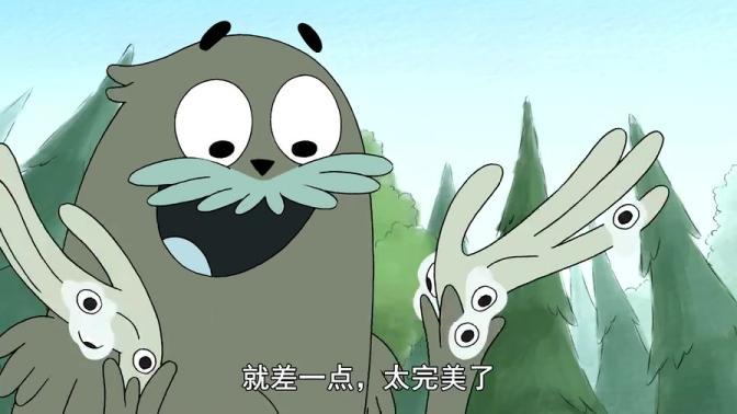 咱们裸熊 第一季 普通话版 第1集