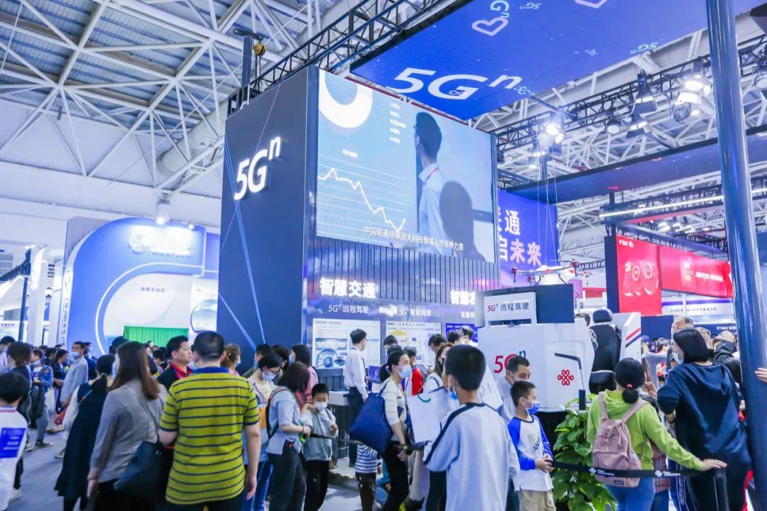 中国联通智慧交通亮相第四届数字中国建设峰会