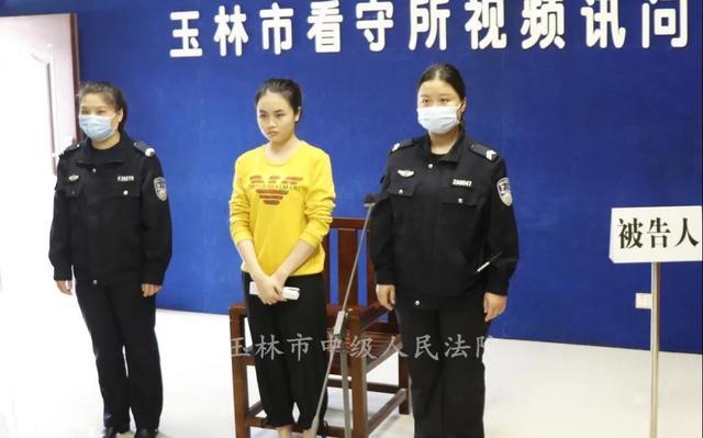 广西玉林杀害男医生女护士获死刑 有期徒刑五年