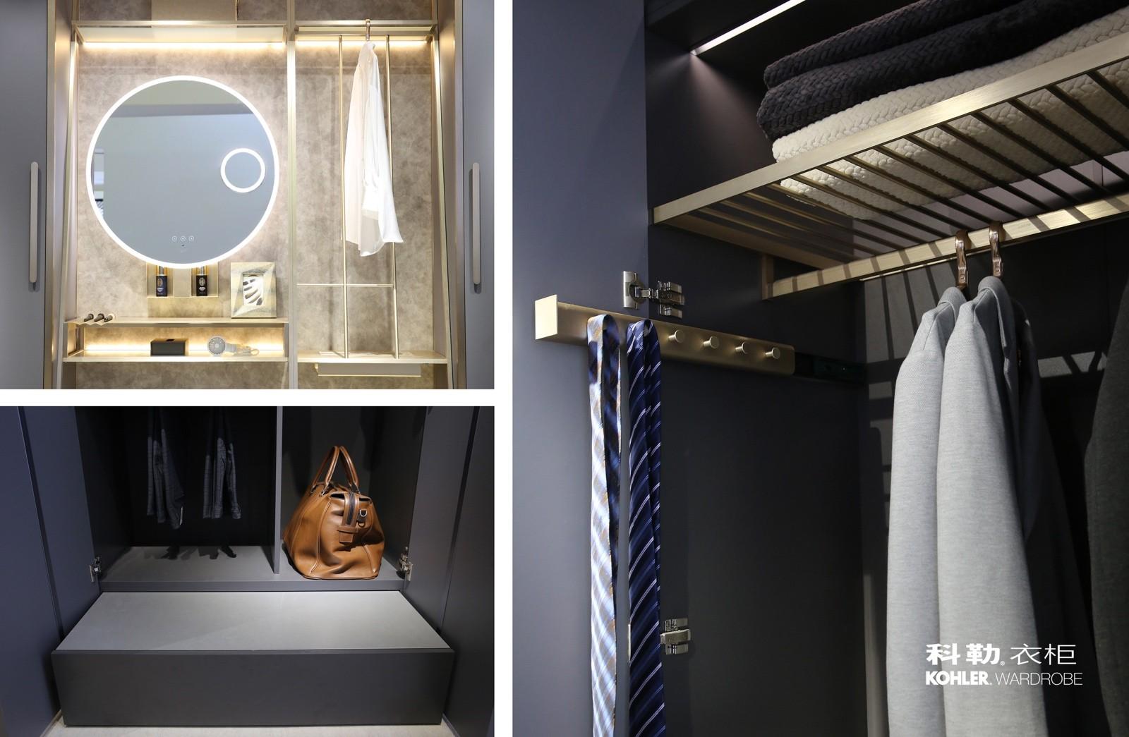 科勒衣柜格跃系列的4大功能卖点