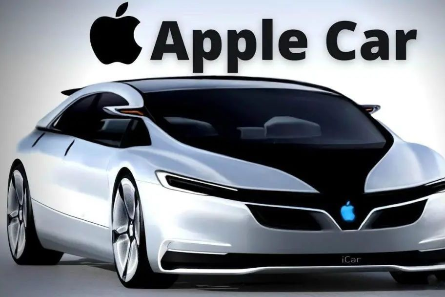 苹果或与现代集团合作,2024年正式量产新车!
