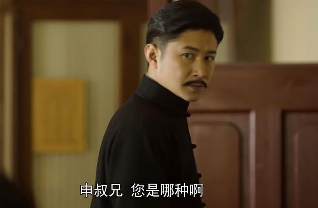 觉醒年代刘师培是谁演的 扮演者张浩天个人资料背景经历介绍