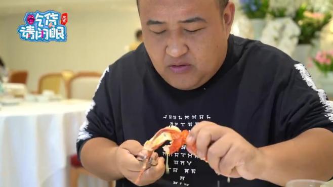 北京3000万装修的海鲜餐厅!3000块帝王蟹,380一位三文鱼随便吃