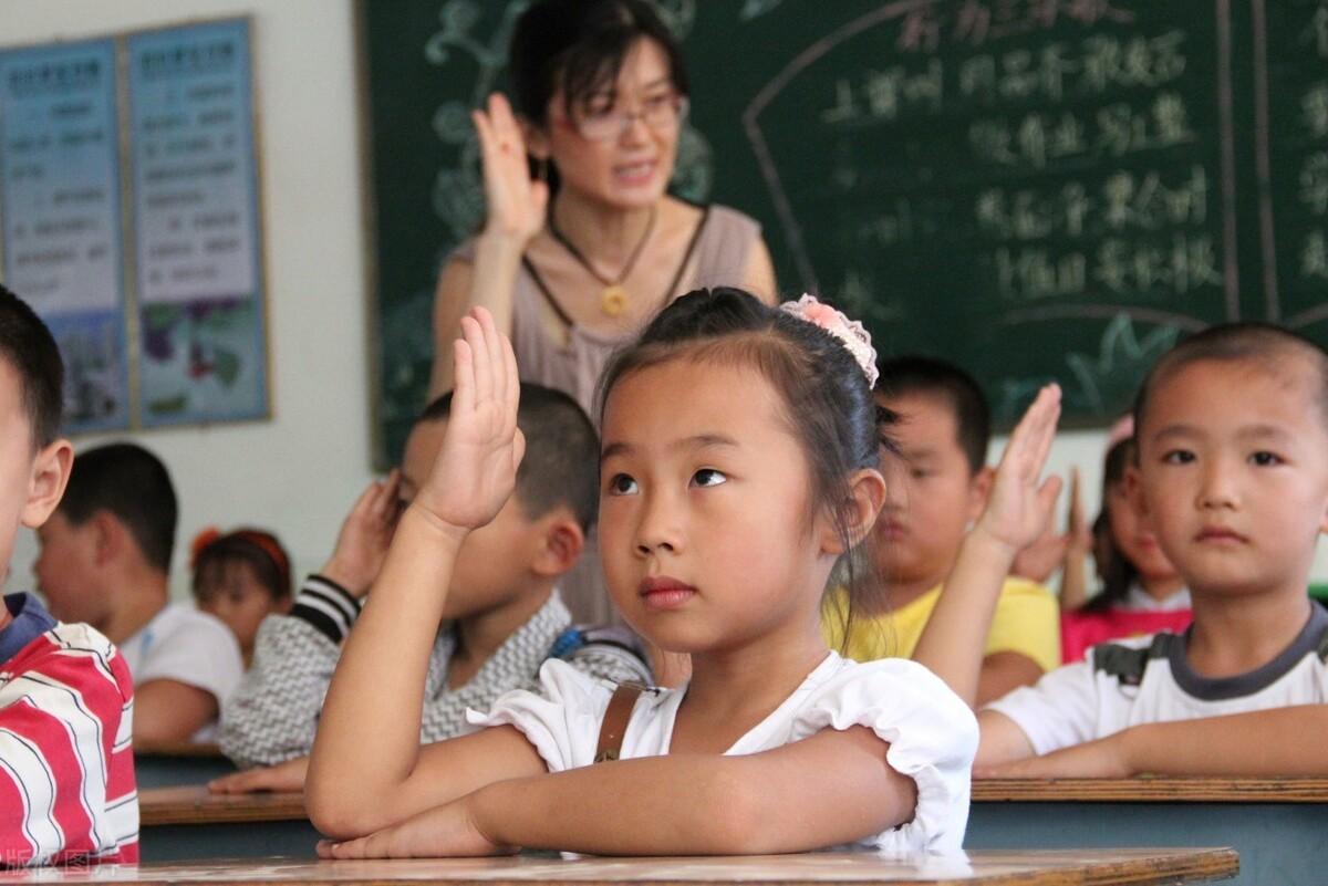 孩子不去学校怎么和孩子沟通?怎么辅导一年级的孩子