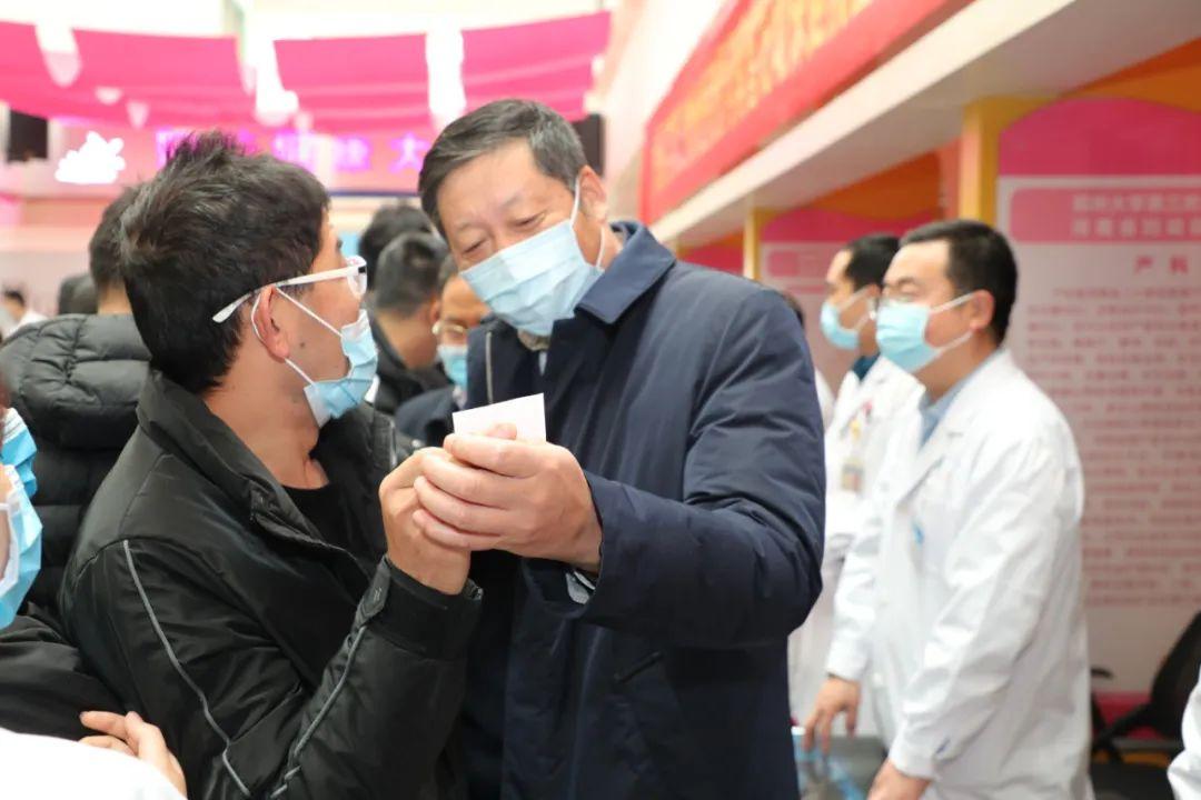 郑州大学第三附属医院(省妇幼保健院)举办罕见病日系列公益活动
