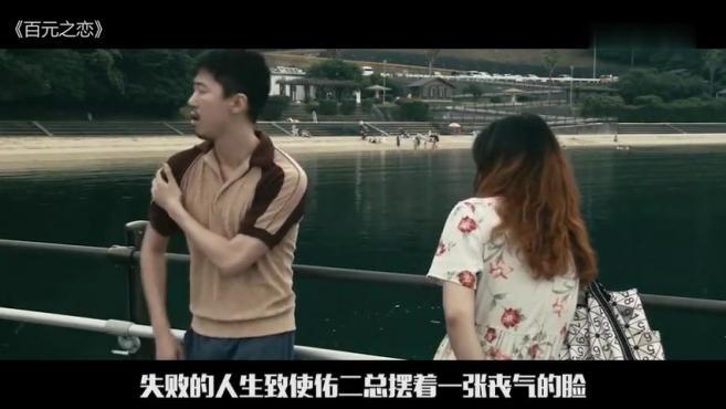 珍藏在我硬盘里的岛国电影,直击心灵,这才是成年人该看的日本片