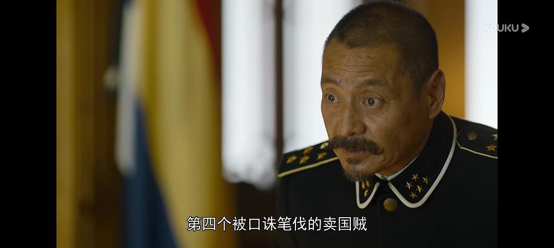 觉醒年代吴丙湘是好人吗还是坏人反派 吴丙湘的真实身份是什么