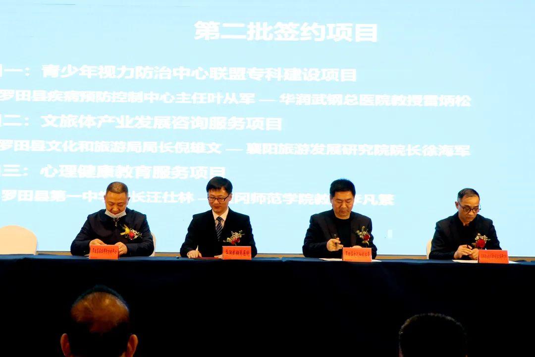 华润武钢总医院与罗田县青少年视力防控中心项目顺利签约