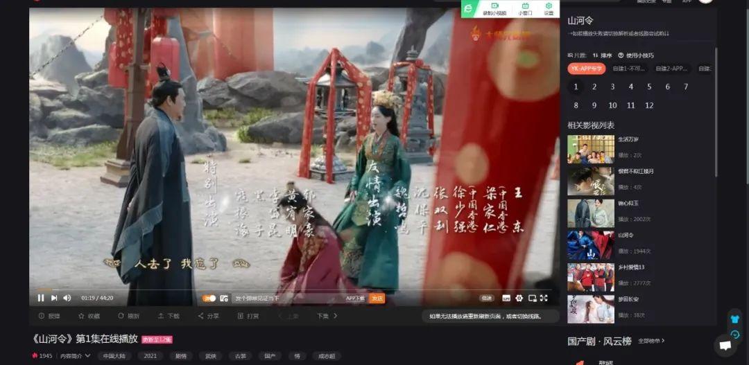 大师兄影视终于出了TV端,安卓+苹果+PC+TV四端已集齐,盒子神器支持点播+直播!  第9张