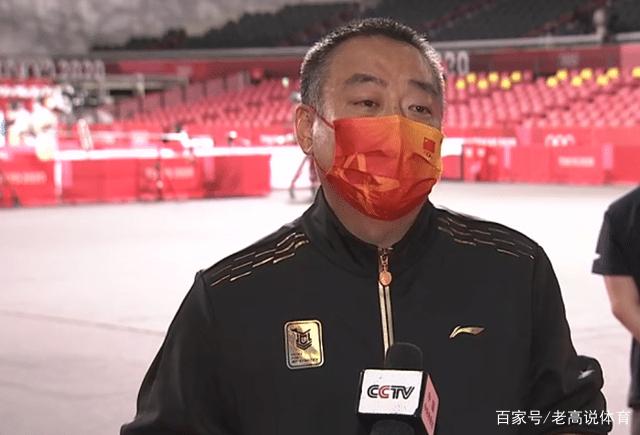 刘国梁:奥运会日本混双夺金,中国拿四金,对世界乒乓球发展有益