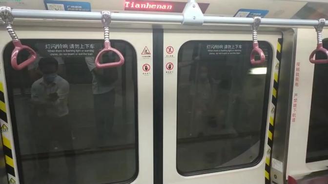 「」广州地铁APM线体育中心南站-天河南站