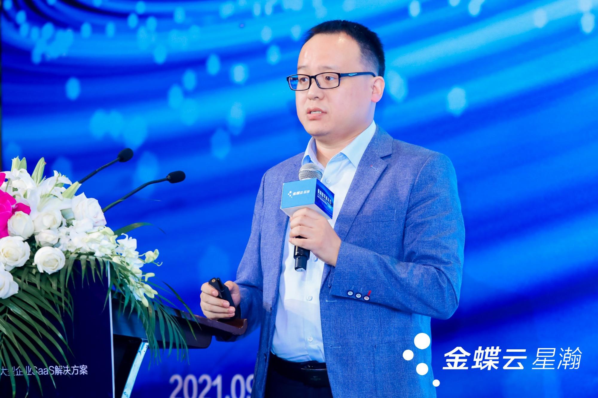 2021智慧税务中国行·上海站