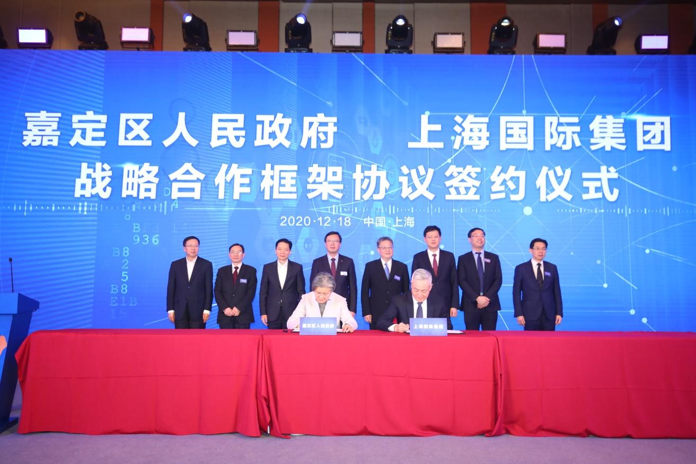新起点上再出发,上海科创二期基金意向签约仪式在沪举行