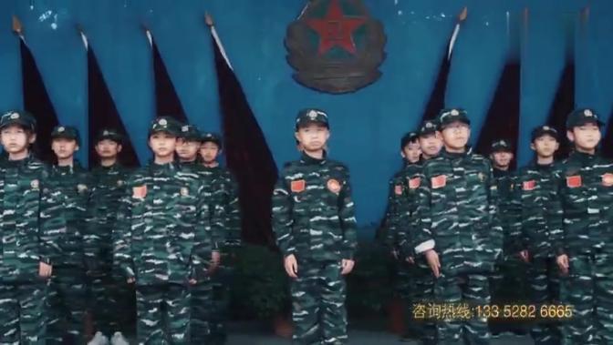 广州黄埔军校夏令营
