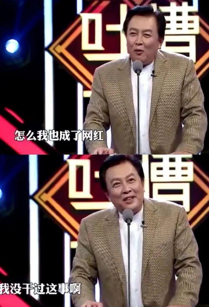 """这位""""贯穿中华五千年文明史的男人"""",每隔一段时间就要上一次热搜"""