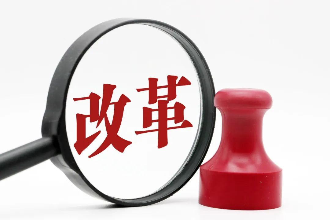 刘道玉:要允许改革者大胆探索,也要允许失败