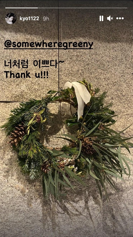 宋慧乔和全素妮在今年圣诞节互相秀了一把恩爱
