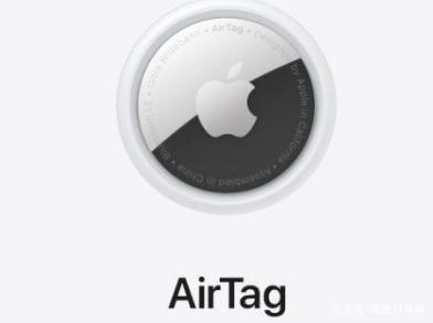 AirTag怎么充电续航时间多长?AirTag可以防水吗?