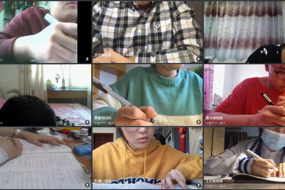 长春高中网课进行时!学校、学生、家长共进退!