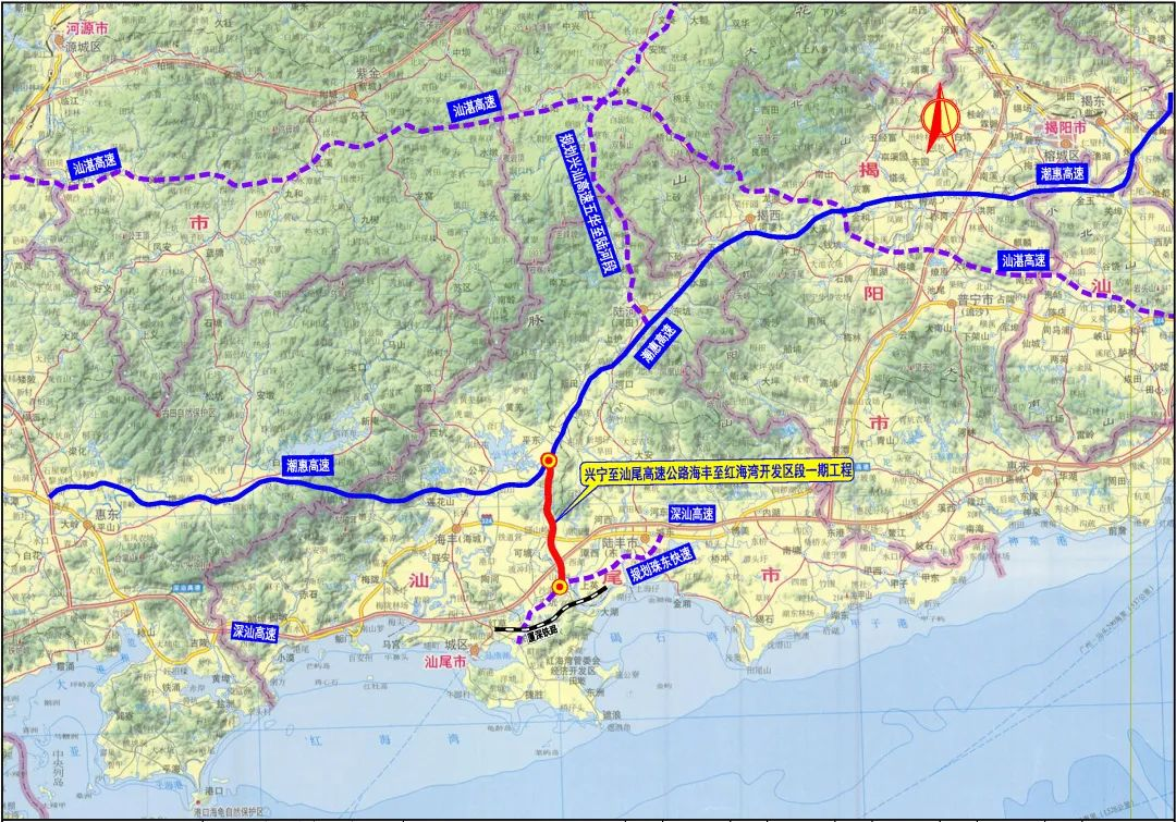 兴汕高速公路海丰至红海湾开发区段一期