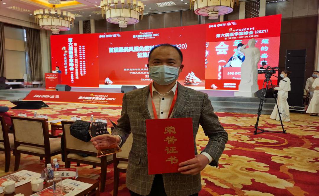 岳池县人民医院党委书记龚治国同志荣获《医师报》「十大县域领导力专家」称号
