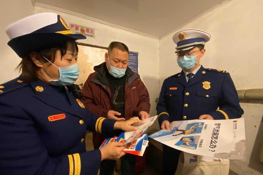 """东城消防联合多部门""""体检""""燃气消防安全"""